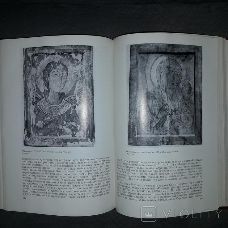 Средневековое искусство Русь Грузия 1978, фото №10