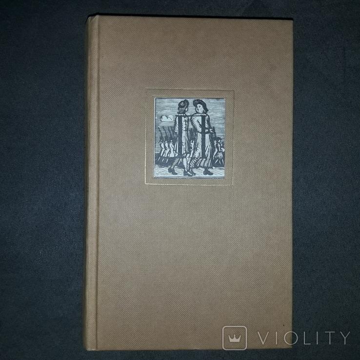 Московская книжная ксилография 1920-30-х годов 1982, фото №3