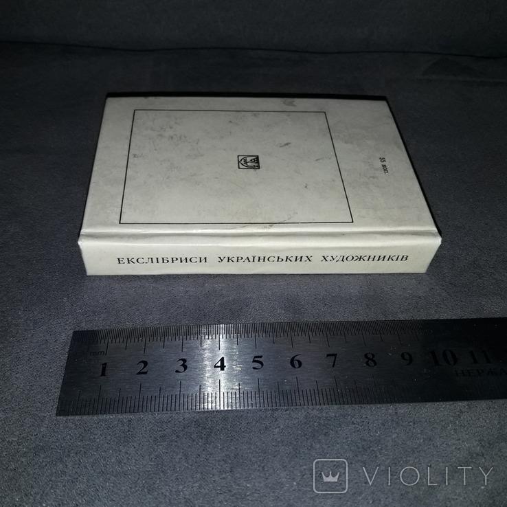 Екслібриси українських художників Київ 1977 Мініатюрне видання, фото №3