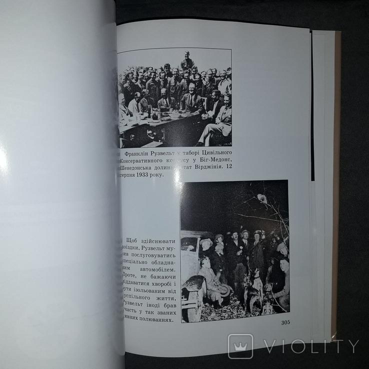 Автограф 100 днів президента Ф.Д. Рузвельта 1997 Тираж 2000, фото №10