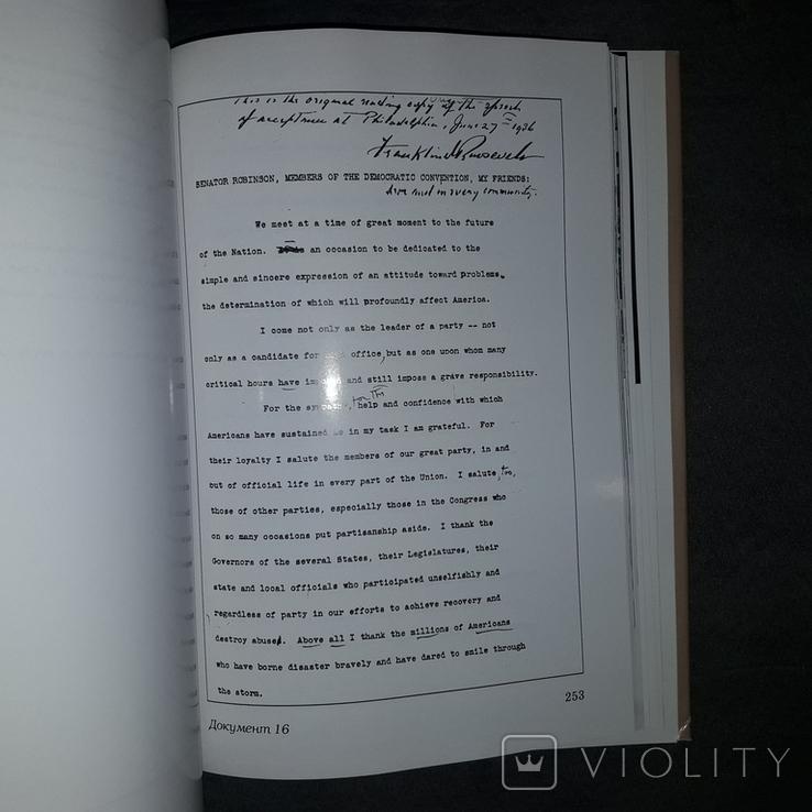Автограф 100 днів президента Ф.Д. Рузвельта 1997 Тираж 2000, фото №13