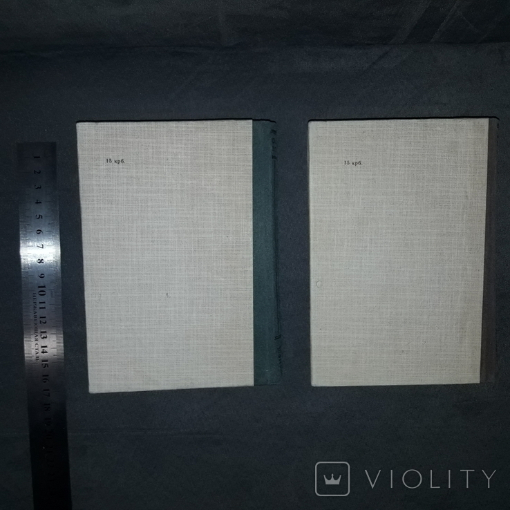 Звичаї нашого народу Етнографічний нарис в 2 томах Мюнхен 1958 Репринт 1991, фото №4