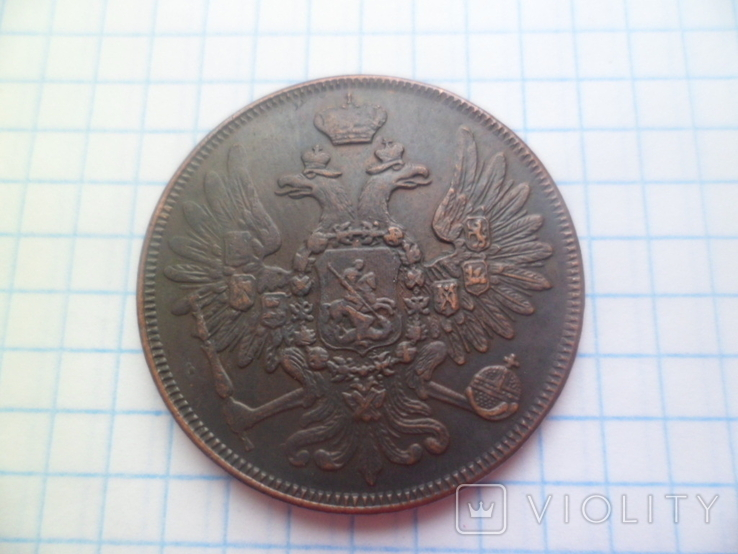 5 копеек 1854 год копия, фото №4