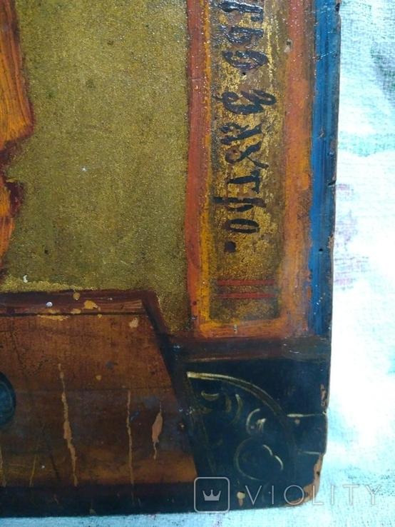 Икона Богородицы. Нерушимая стена., фото №6