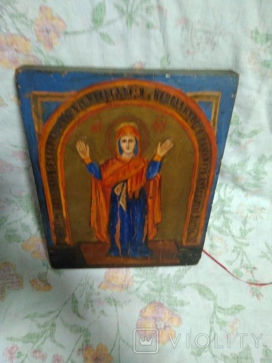 Икона Богородицы. Нерушимая стена., фото №8