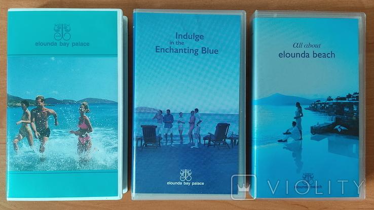 Рекламные видеокассеты Elounda Bay Palace, 3 шт.