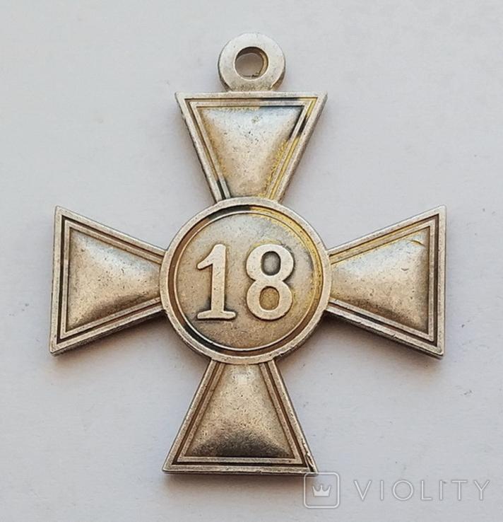 Германия. Третий Рейх. Крест За выслугу лет в Вермахте 2-й степени (за 18 лет) Копия, фото №3