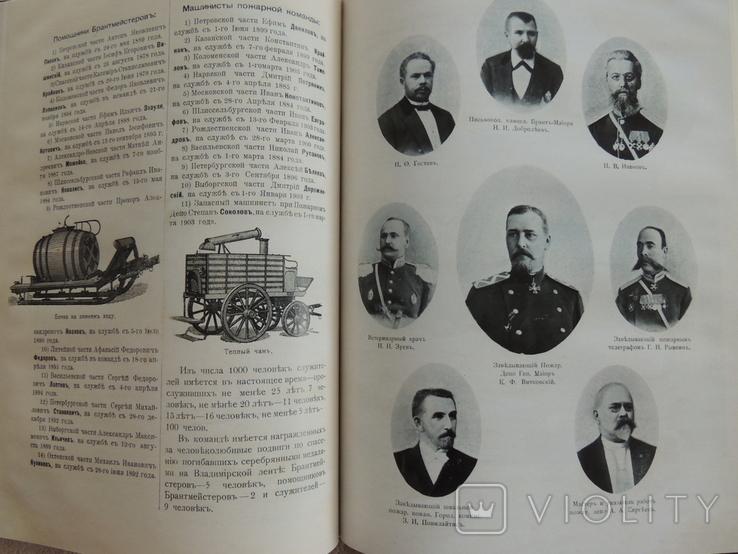 Пожарное дело в России, фото №10