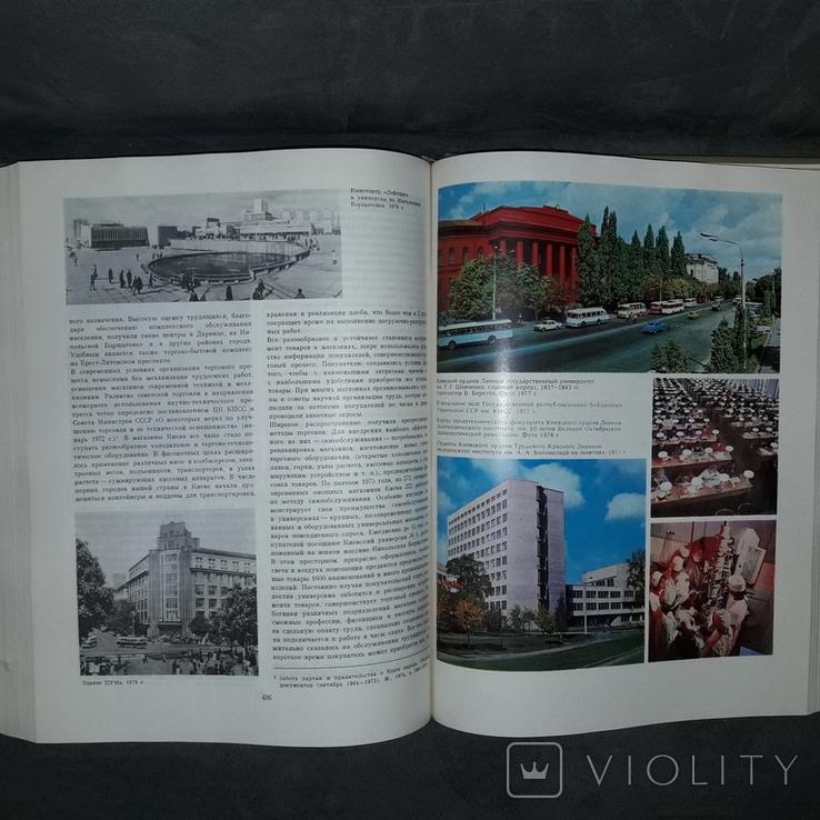 Киев Серия История городов и сел УССР 1979, фото №11
