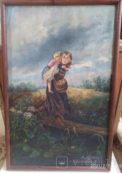 """Картина """"Дети, бегущие от грозы"""". Копия 1968 года с подписью автора., фото №2"""