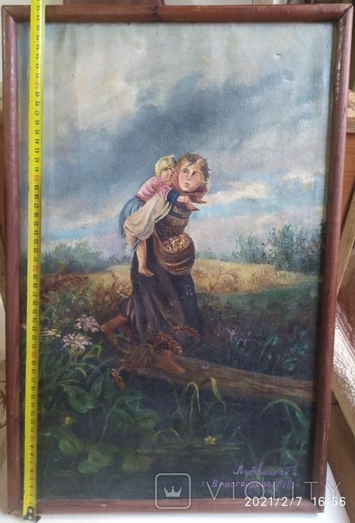 """Картина """"Дети, бегущие от грозы"""". Копия 1968 года с подписью автора., фото №3"""
