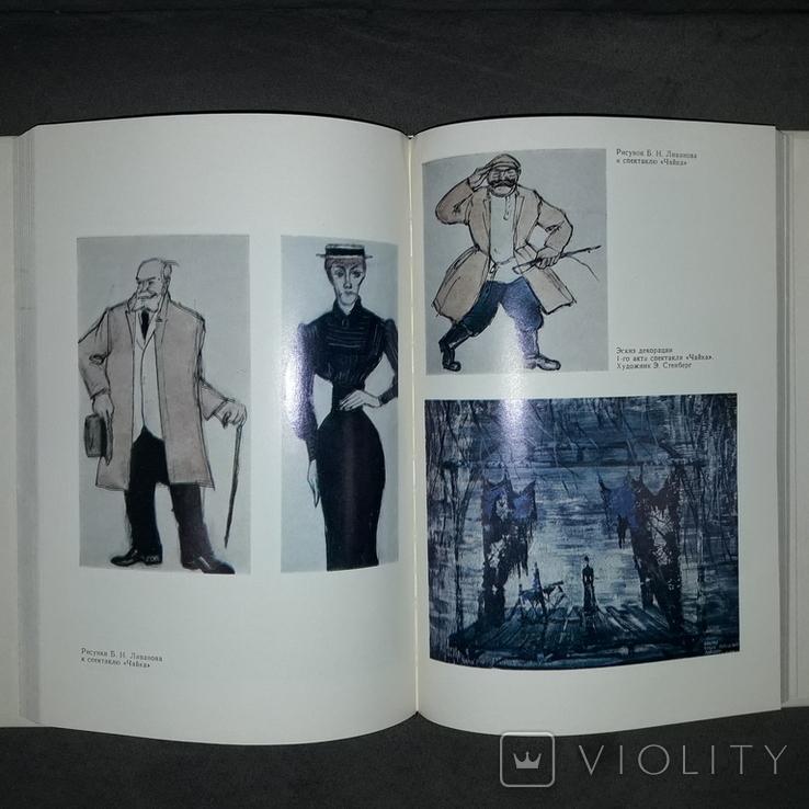 Шаржи Рисунки Б.Н. Ливанов Кукрыниксы Ефимов 1983, фото №12