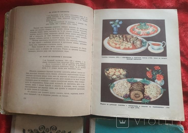 4 шт. Книги кулинария из СССР 1960-79е года., фото №4