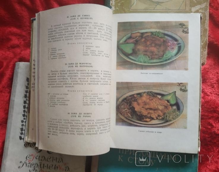 4 шт. Книги кулинария из СССР 1960-79е года., фото №7