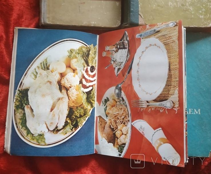 4 шт. Книги кулинария из СССР 1960-79е года., фото №9
