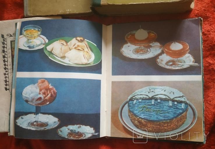 4 шт. Книги кулинария из СССР 1960-79е года., фото №13
