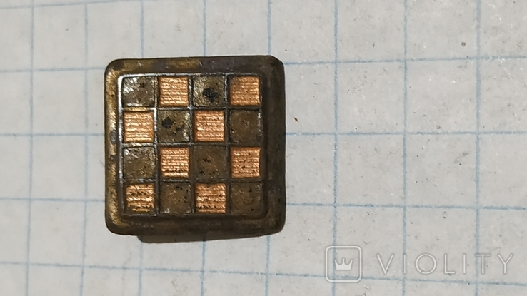 Пуговица в эмалях, фото №2