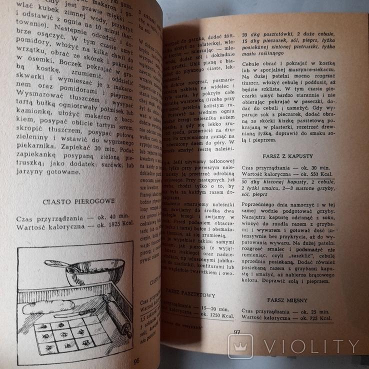 Ядвіга Клосовська Кухня Польська 1978р., фото №5