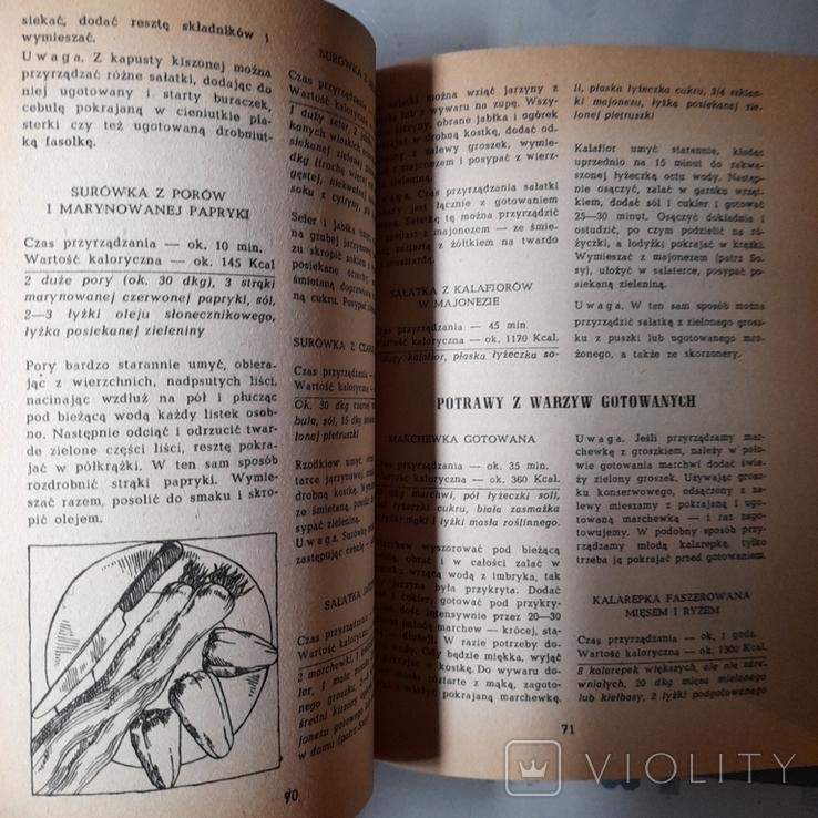Ядвіга Клосовська Кухня Польська 1978р., фото №6