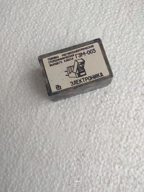 Звукосниматель ГМЗ - 003 ( новая головка без иглы), фото №5