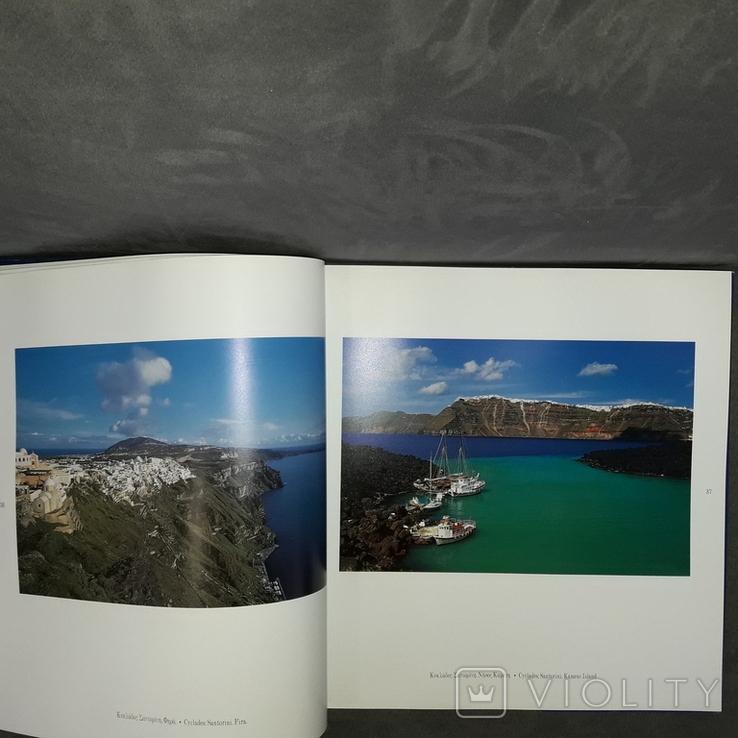 Эллада 2003 Альбом очень большого формата, фото №7