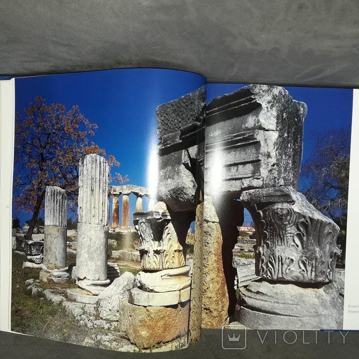 Эллада 2003 Альбом очень большого формата, фото №8