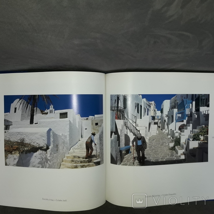 Эллада 2003 Альбом очень большого формата, фото №11
