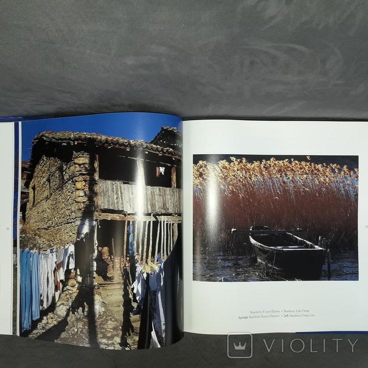 Эллада 2003 Альбом очень большого формата, фото №12