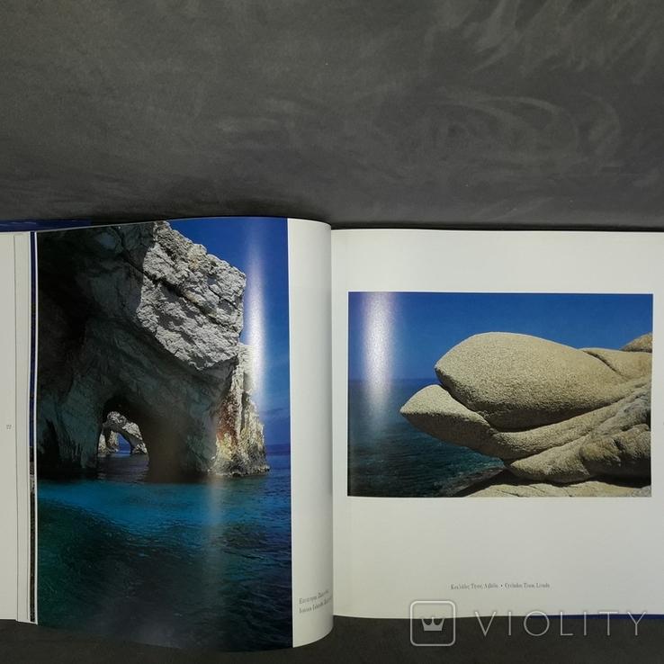 Эллада 2003 Альбом очень большого формата, фото №13