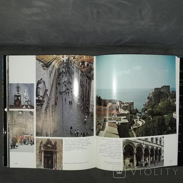 Хорватия 1976 Альбом, фото №7