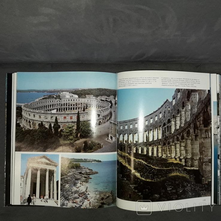 Хорватия 1976 Альбом, фото №11