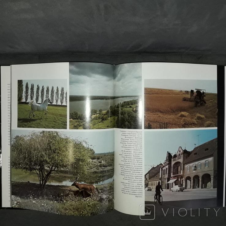 Хорватия 1976 Альбом, фото №13