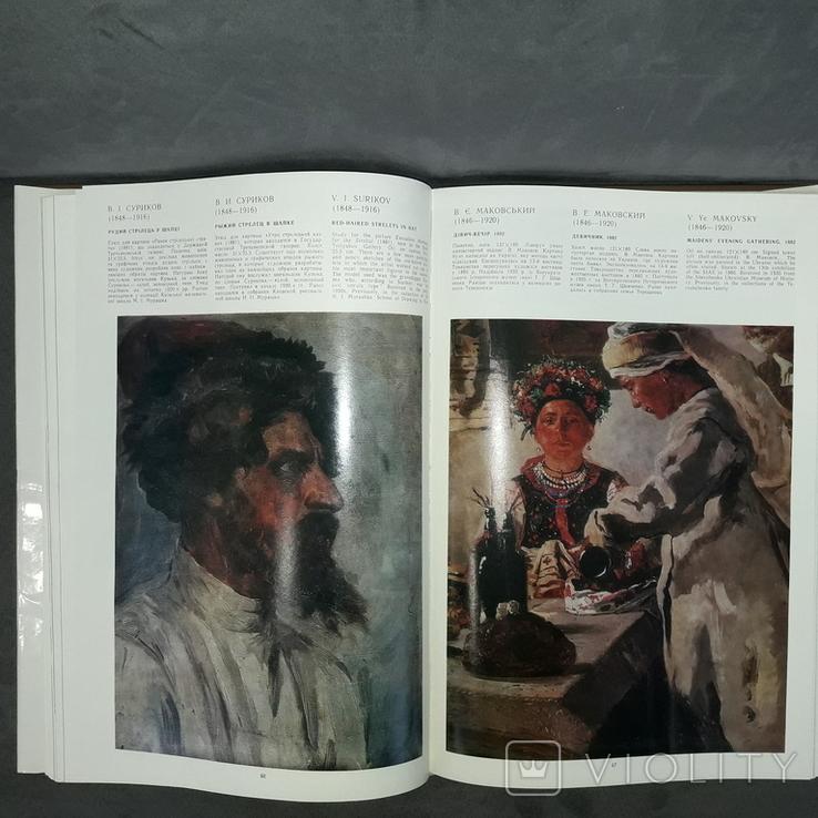 Київ Музей російського мистецтва в Києві Альбом 1985, фото №12