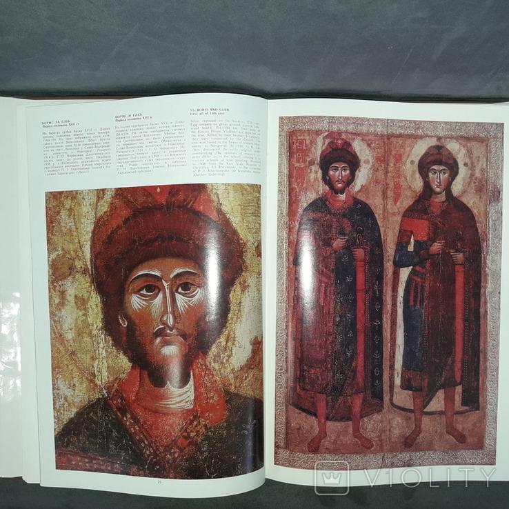 Київ Музей російського мистецтва в Києві Альбом 1985, фото №13