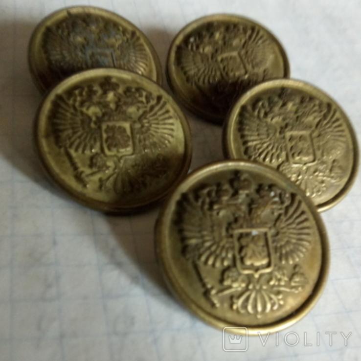 Пуговицы с гербом РИ, фото №3