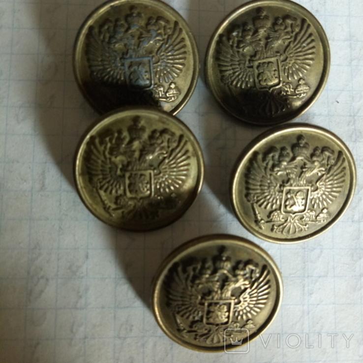 Пуговицы с гербом РИ, фото №5