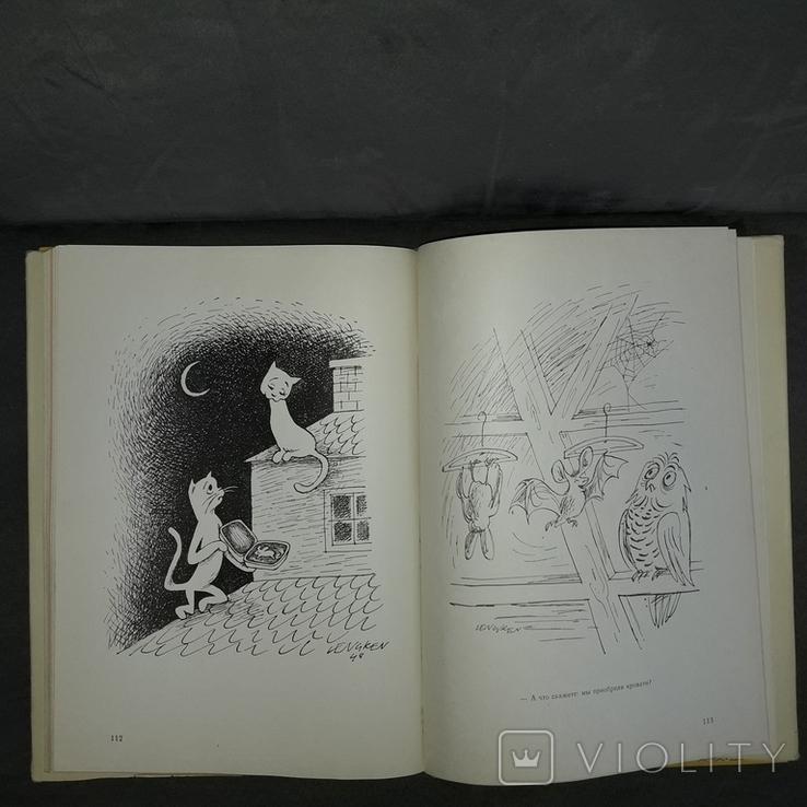 Ленгрен 100 юмористических рисунков 1965, фото №7