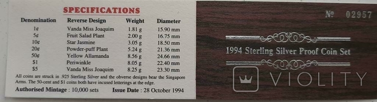 1997 Singapore Sterling Silver Proof Coin Set (1 - 5 Coin), фото №6