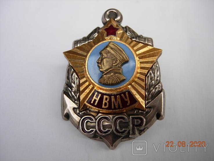 НВМУ Нахимовское училище ВМФ.копия., фото №4