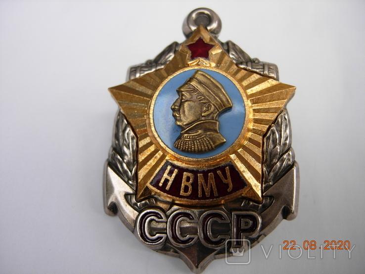 НВМУ Нахимовское училище ВМФ.копия., фото №5