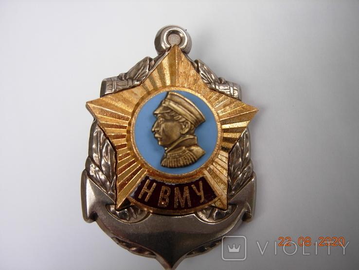 НВМУ Нахимовское училище ВМФ.копия., фото №7