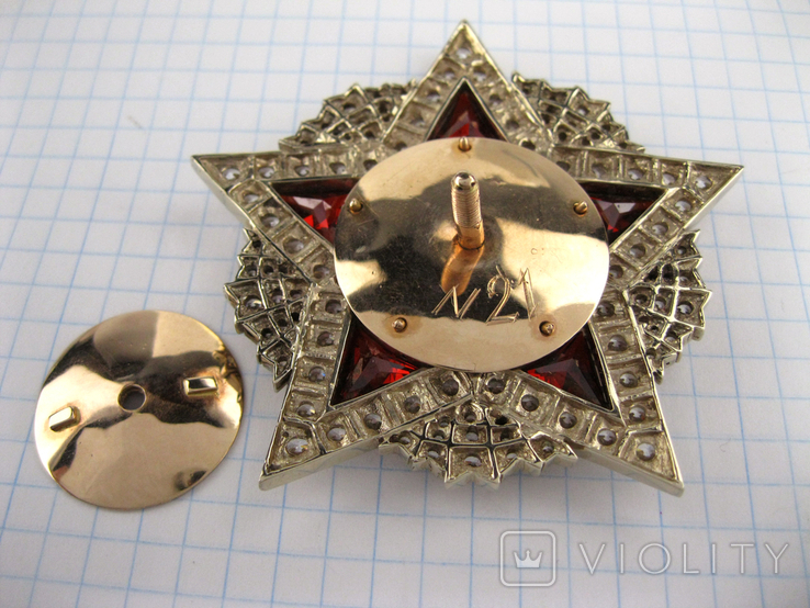 Орден Победы Герой Соцтруда копии, фото №7