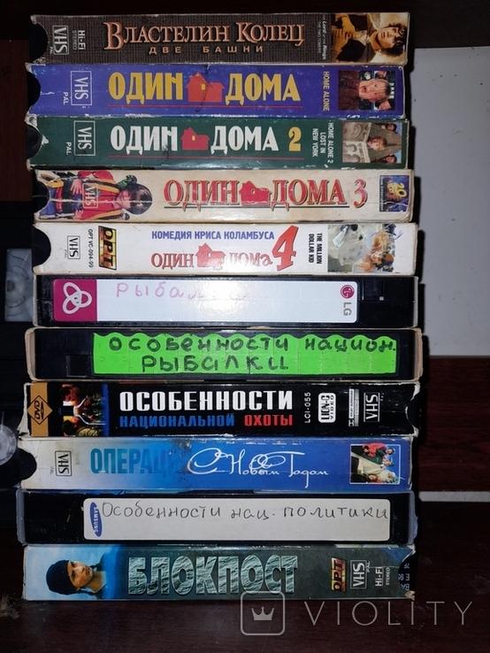 Касети з фільмами