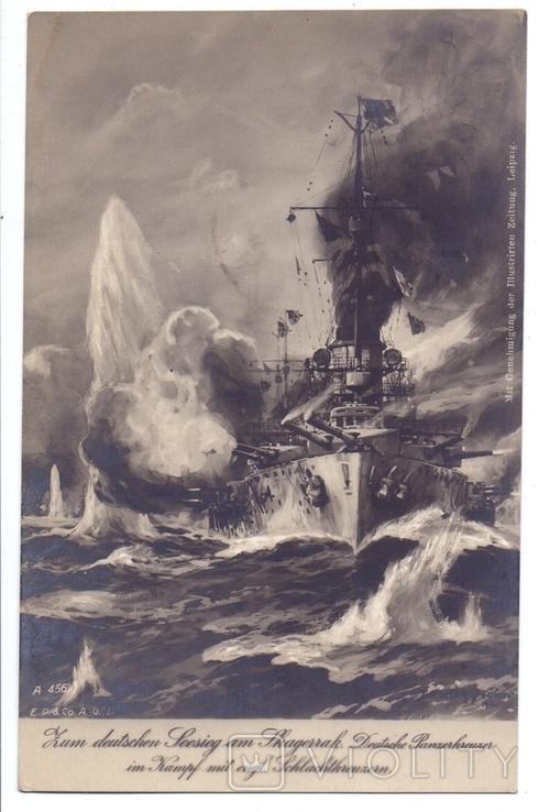 Флот Германии. ПМВ. 1916 г., фото №2