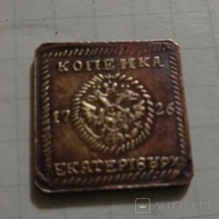 Копия квадратной монеты, фото №2