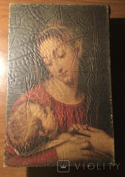 Книжка шкатулка, фото №3