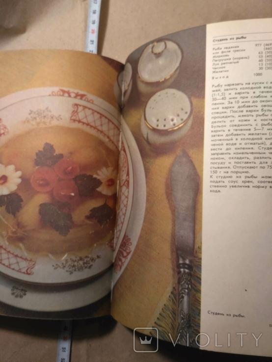 Технология приготовления холодных блюд, закусок, мучных и кондитерських изделий, фото №9