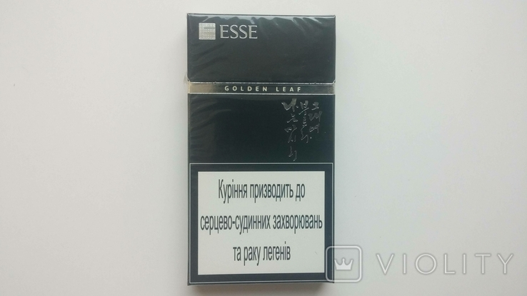 Сигареты esse golden leaf корея купить в москве оптовая торговля табачными изделиями рб