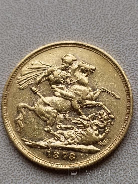 Соверен 1878 г. Великобритания., фото №3