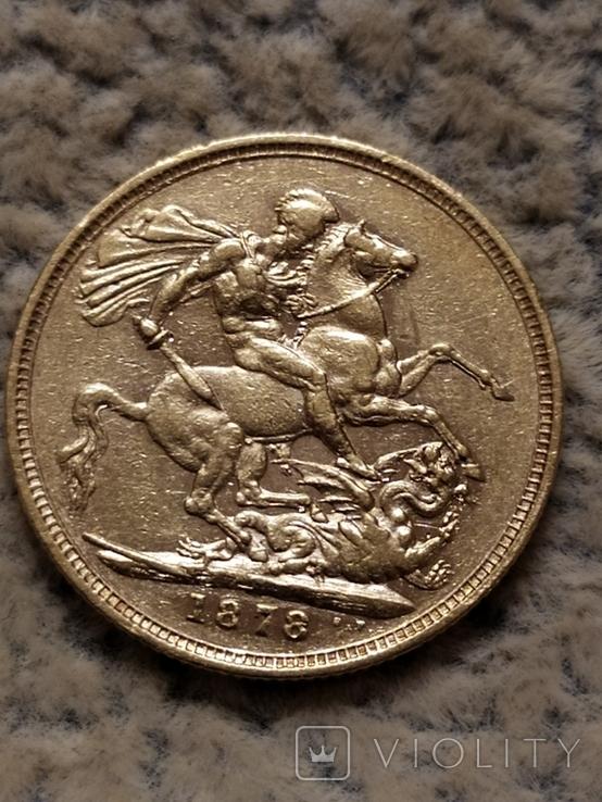 Соверен 1878 г. Великобритания., фото №4
